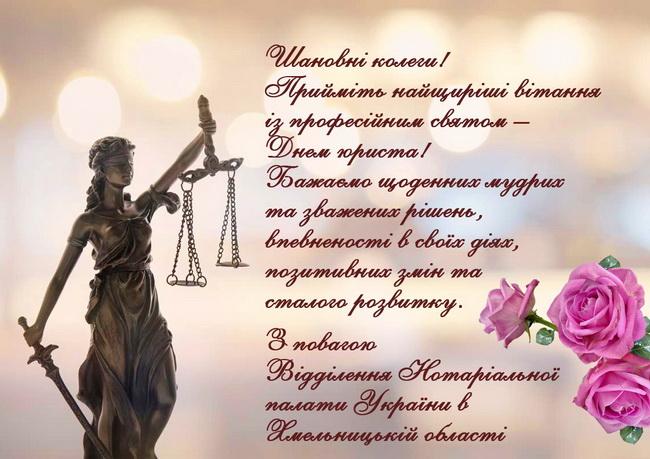 lady_justice_650_01