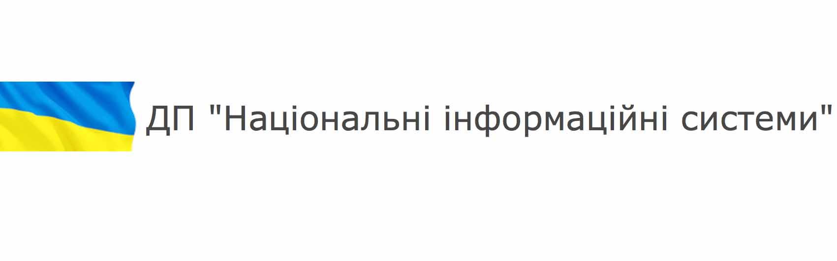 nais_2015_11_10_v_20_16_39