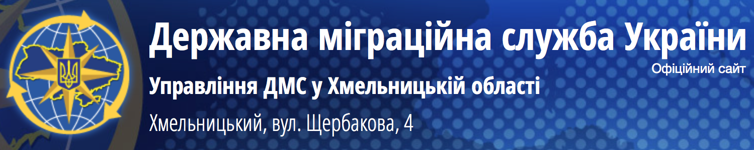 snimok_ekrana_2015_11_21_v_23_04_27