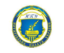 Вiддiлення Нотарiальної палати України в Хмельницькій областi